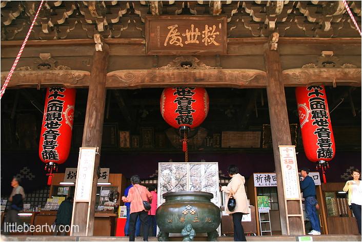 紀三井寺-71