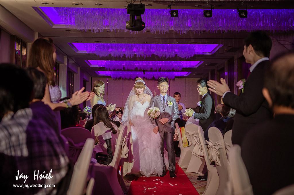 婚攝,台北,大倉久和,歸寧,婚禮紀錄,婚攝阿杰,A-JAY,婚攝A-Jay,幸福Erica,Pronovias,婚攝大倉久-071