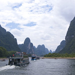 "Guilin mountains<a href=""http://www.flickr.com/photos/28211982@N07/16510256636/"" target=""_blank"">View on Flickr</a>"