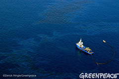 Heading Into The Spill (Greenpeace USA 2016) Tags: ocean usa gulfofmexico louisiana ship gulf shell greenpeace aerial oil drilling skimming fossilfuel breakfree cleanenergy portfourchon