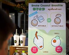 (by claudine) Tags: thailand market drink coconut bangkok culture nightmarket thai smoothie customs asiatique travelphotographyworldphotosuniquebyclaudine