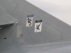 "Dassault Etendard IV M 40 • <a style=""font-size:0.8em;"" href=""http://www.flickr.com/photos/81723459@N04/27246546162/"" target=""_blank"">View on Flickr</a>"