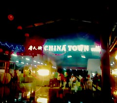https://foursquare.com/v/%E5%94%90%E4%BA%BA%E8%A1%97-china-town-food-court/5442865e498eb68f7c19319a #travel #holiday #Asia #Malaysia #kedah #alorsetar #food #alorsetarfood # # # # # # # # (soonlung81) Tags: travel holiday asia malaysia kedah alorsetar food alorsetarfood         malaysisfood