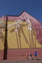 Majestic Mulhouse Mural Nr.1 (Dan Daniels) Tags: murals walls wallart streetart athletes mulhousealsacefr nikon audand alsace france