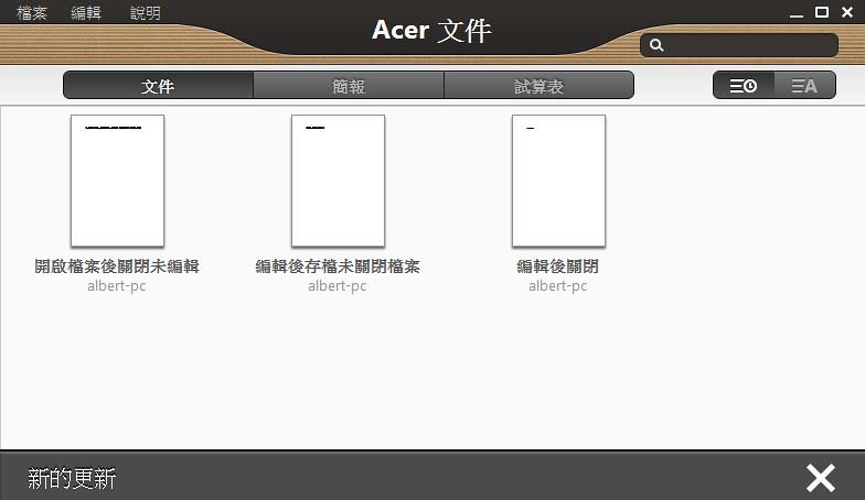 AcerCloud_012