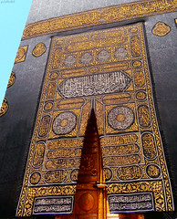 Kaba ♥ (gLySuNfLoWeR) Tags: muslim islam muslimah holy allah makkah kaba kabe mekke