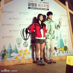 Kim Soo Hyun Beanpole Glamping Festival (18.05.2013) (18) (wootake) Tags: festival kim soo hyun beanpole glamping 18052013