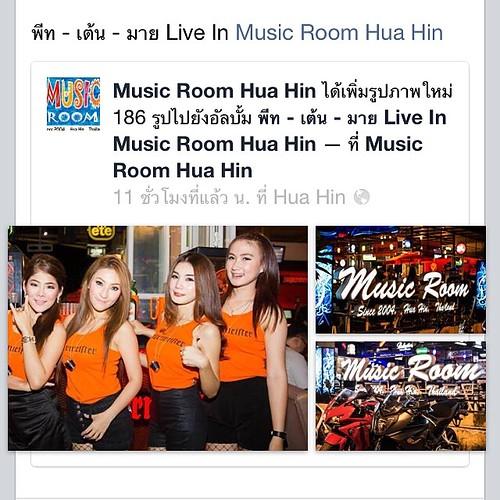 ภาพงานคอนเสิร์ตพีท, เต้น, มาย Live In Music Room Hua Hin โพสต์ลงในแฟนเพจ Music Room Hua Hin แล้วนะครับ เข้าไปชมกันได้เลยนะครับ