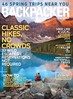My first cover (seryani) Tags: lake canada magazine rockies lago lac cover banff rockymountains backpacker banffnationalpark morainelake lagomoraine parquenacionalbanff