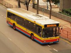 Citybus 1501 HP6440 Wong Chuk Hang Road, Aberdeen, Hong Kong Island Hong Kong  PB120944 (MrB Bus) Tags: hongkong aberdeen hongkongisland citybus 1501 wongchukhangroad hp6440