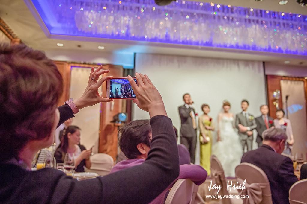 婚攝,台北,大倉久和,歸寧,婚禮紀錄,婚攝阿杰,A-JAY,婚攝A-Jay,幸福Erica,Pronovias,婚攝大倉久-078