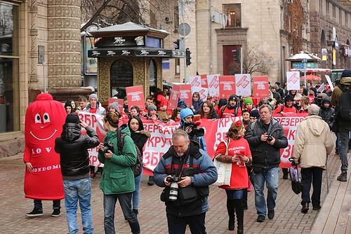 International Condom Day 2015: Ukraine