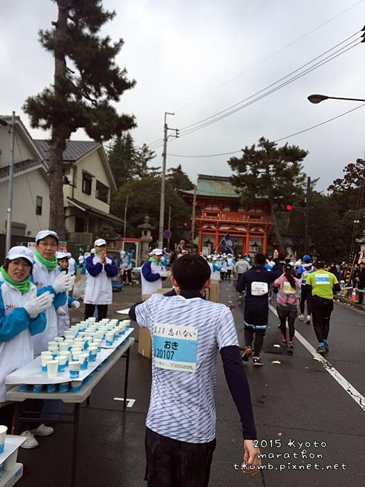 2015京都馬拉松 (32).JPG