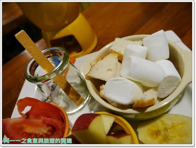 捷運市政府站美食香草氣球下午茶巧克力鍋火鍋聚餐甜點伴手禮image043