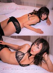 工藤里紗 2008.04 EN 002