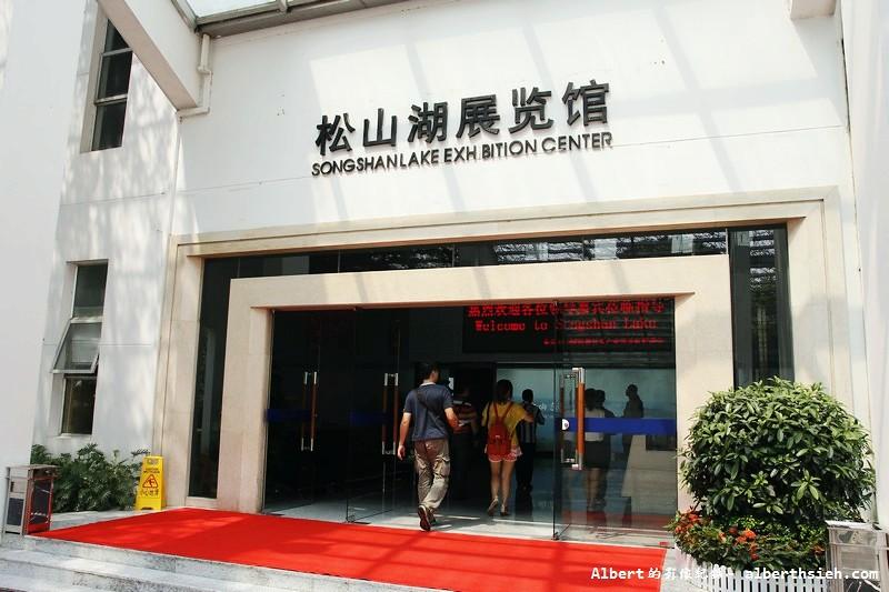 【高科技園區】廣東東莞.松山湖科技產業園區 (3)