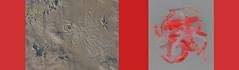 """The Rain Worm`s Death Agony - - Diptych: After Flood, Danube / Gummy Worms Haribo """"Wummis"""" (hedbavny) Tags: vienna wien art collage death austria sterreich diptych outsiderart flood kunst spuren agony hermaphrodites danach tot haribo postmortem donau schlamm hochwasser earthworm flut diptychon namenlos wurm bearbeitung regenwurm berschwemmung kadaver zwitter lumbricidae nascherei angeschwemmt angleworm fotobearbeitung rainworm deathstruggle todeskampf urmnder hermaphroditismus dewworm nachdemhochwasser gummiwurm hedbavny ingridhedbavny letzterweg haribomachtkinderfrohunderwachsneebenso protostomiae zweigeschlechtlichkeit mortalagony"""