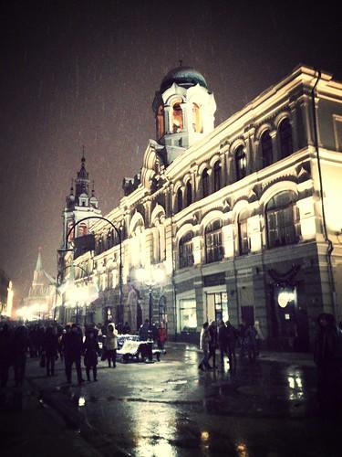 такие дела, Москва