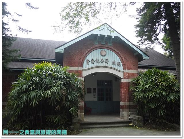 大溪老街武德殿蔣公行館中正公園image005
