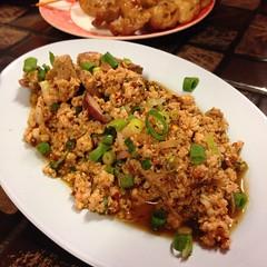 ลาบหมู | Spicy Minced Pork Salad @ ไส้ย่างสันป่าข่อย | Sai Yang San Pa Koi