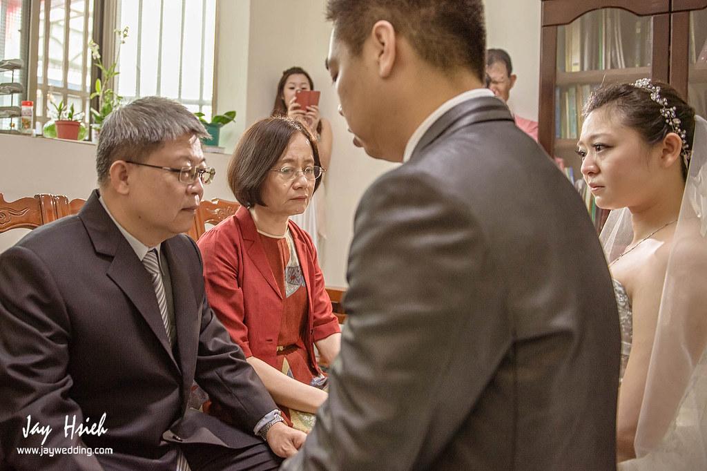 婚攝,台南,台南大飯店,蕾絲,蕾絲洋房,婚禮紀錄,婚攝阿杰,A-JAY,婚攝A-Jay,教堂,聖彌格,婚攝台南-058