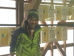 Japón 2015