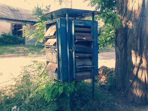 Old soviet street postbox