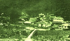 Kanshirei Hot Springs, Taiwan 1922 (SSAVE w/ over 5 MILLION views THX) Tags: taiwan resort publicbath formosa 1922 hotspring healthresort japaneseoccupation