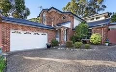 114 Fallon Drive, Dural NSW