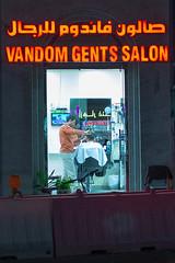 Oliver Bruns-2.jpg (oliverbruns) Tags: night hair downtown neon abudhabi hairsalon salon abu dhabi