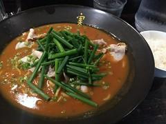 Curry Udon from Minowa @ Roppongi (Fuyuhiko) Tags: from red hot tokyo udon very curry ramen roppongi   akai  hoto  minowa