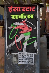 (Rick Elkins Trip Photos) Tags: begun rajasthan india circus poster