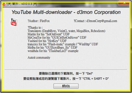 ilowkey.net-20130614005.png