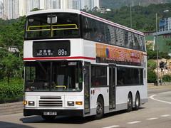 GE9531 (megabus13601) Tags: bus volvo motor alexander kowloon olympian kmb av63 kowloonmotorbus ge9531