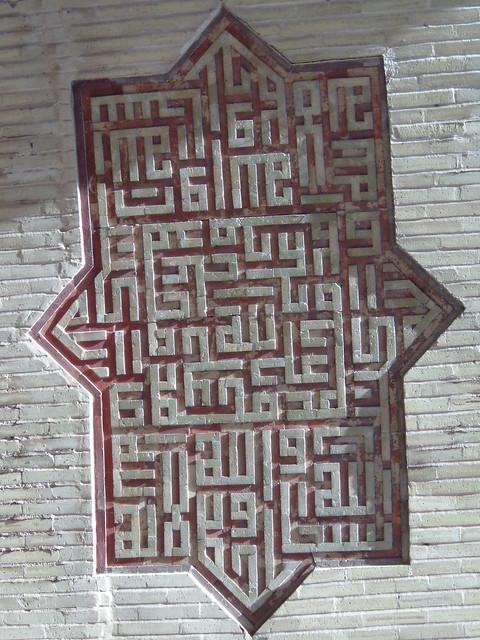 Rodamundos: Iran, hospitalidad 100%. Primera parte.
