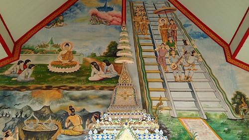 Wat Nam Lom. Nan, Thailand. 3