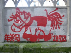 Gong Xi Fa Cai ! (Archi & Philou) Tags: red streetart rouge cheval chinatown paris13 paintedwall murpeint