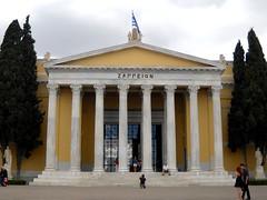 Athens, Zappeion (wattallan594) Tags: garden athens greece national zappeion