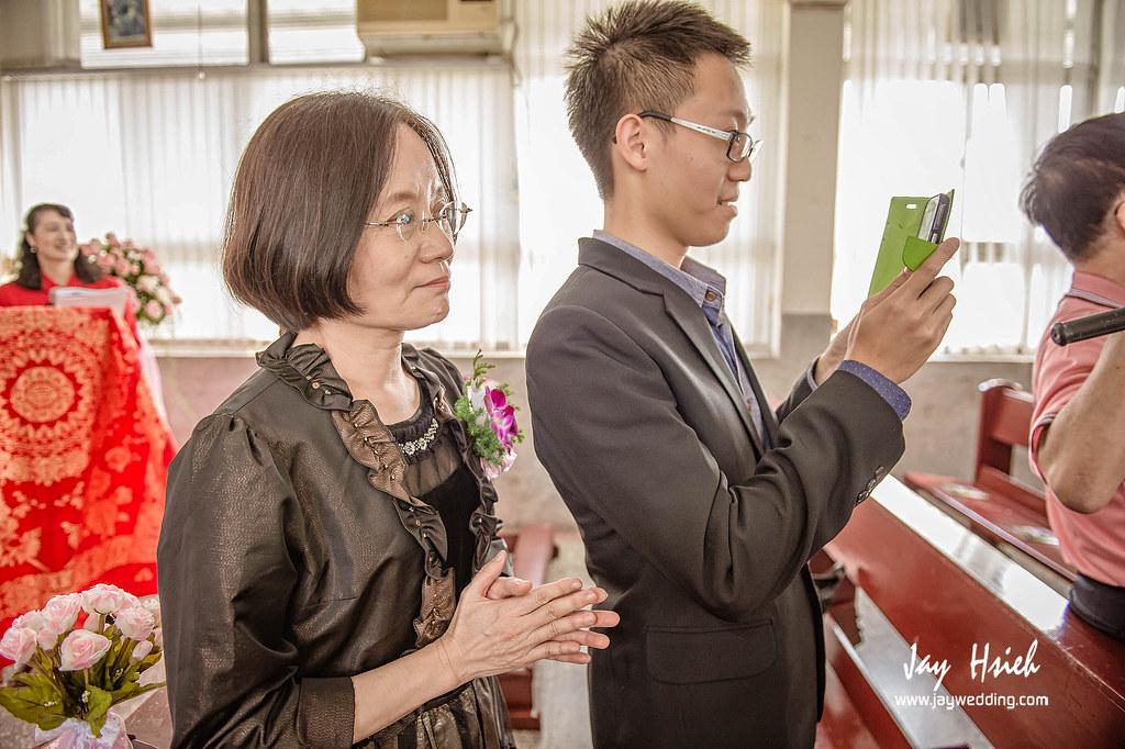 婚攝,台南,台南大飯店,蕾絲,蕾絲洋房,婚禮紀錄,婚攝阿杰,A-JAY,婚攝A-Jay,教堂,聖彌格,婚攝台南-092