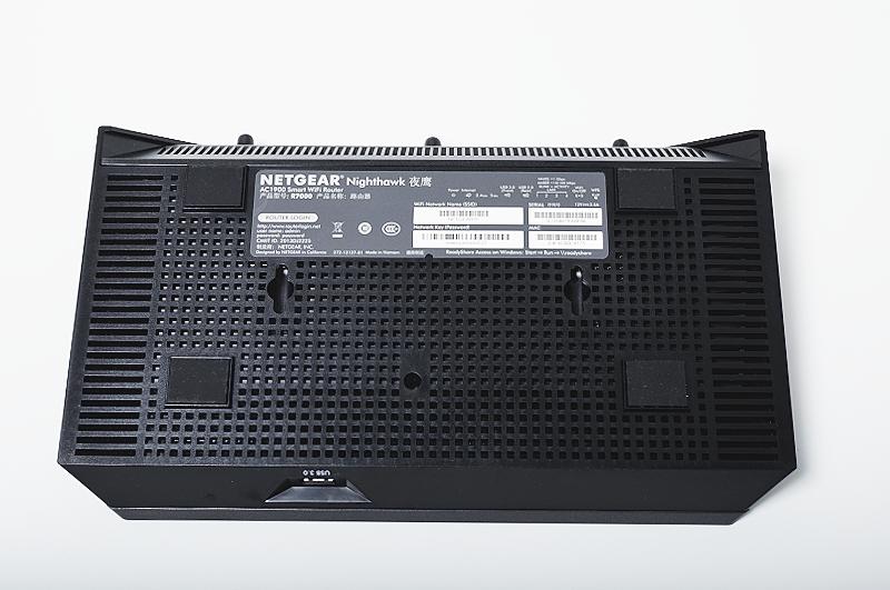 netgear-r7000