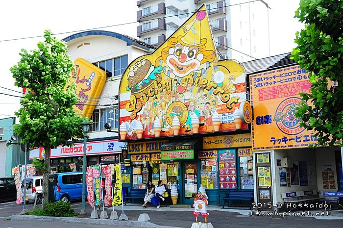 2015幸運小丑漢堡 (1).JPG