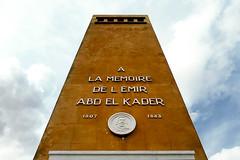 Mmorial de l'Emir Abdelkader      (habib kaki 2) Tags: monument algeria mascara algerie kada emir smala sidi stle  mmorial   abdelkader     tighennif zmala  tighenif