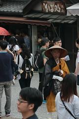 Faces (Rorsharch214) Tags: japan kyoto travel kiyomizudera asia tour tourist ezrapound poetry face