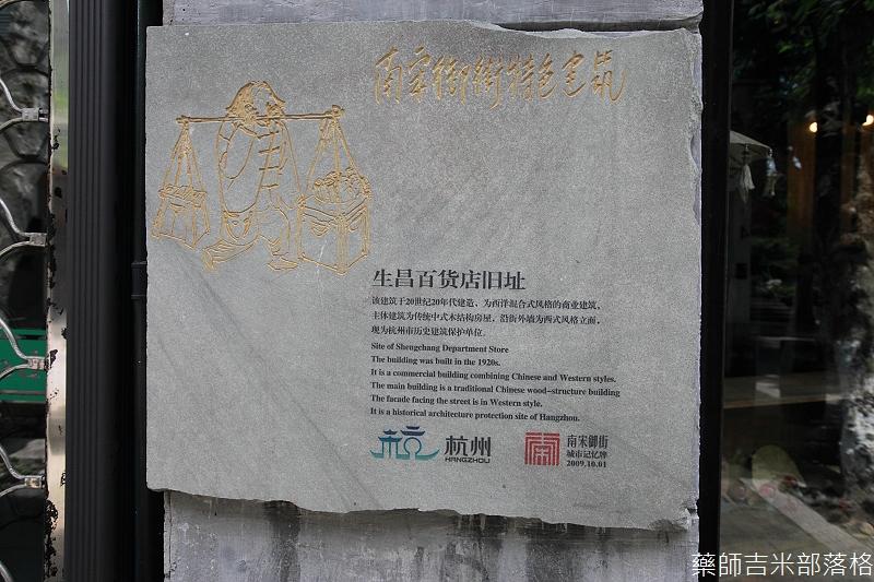 hangzhou_02_268