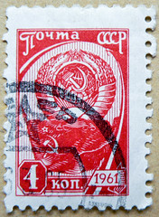 "old stamp Russia USSR CCCP 4 kon 1961 timbre Russie armorial bearings hatchments selo Rusia sellos francobollo yupio lus      postmark ""star"" timbre stamp selo franco bollo postage porto sellos marka briefmarke francobollo revenue (thx for sending stamps :) stampolina) Tags: old vintage postes russia stamps 4 stamp vermelho porto rd timbre rood postage franco vermilion ussr merah kon selo bolli  sello piros sovjet punainen russland briefmarken rouges udssr markas czerwony pulu krmz sowjetunion  francobollo frimrker timbreposte francobolli bollo  pullar  timbresposte  znaczki rdea erven  frimaerke   timbru  mu   postapulu yupio  blyegek postacreti postestimbres"