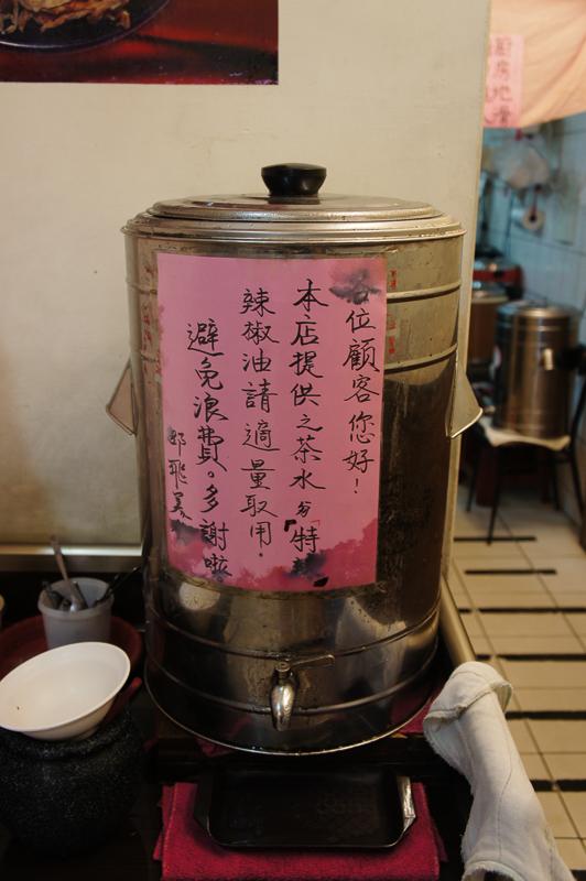 20130518 FOOD 邵飛南洋香港美食館