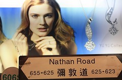 Constant contemplation (Hong Kong) (fotoeins) Tags: street travel urban night canon geotagged hongkong eos lights jewelry advertisement advert signage kowloon xsi jewellry yaumatei nathanroad canonef50mmf14usm eos450d henrylee 450d chowsangsang fotoeins constancejablonski myrtw henrylflee geo:lat=223175150959629 geo:lon=11416958928108215 fotoeinscom