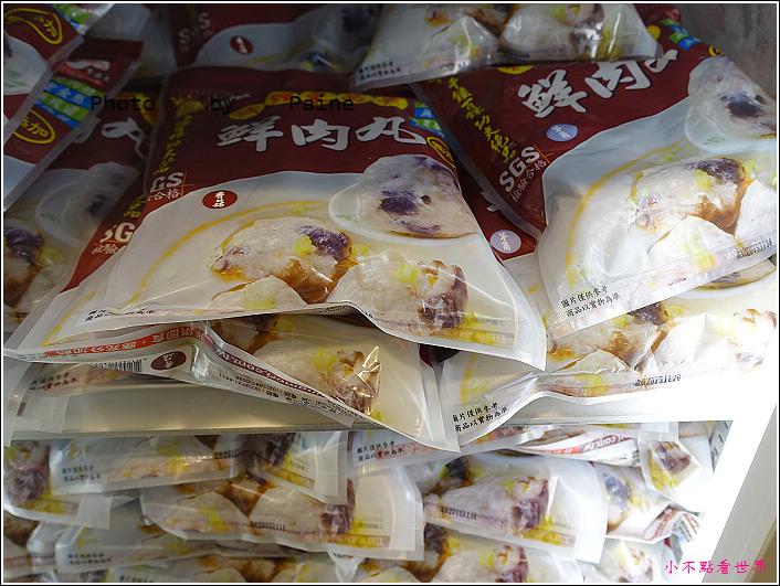 台北第一名店 (41).JPG