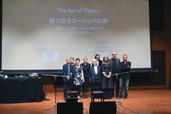 / El arte de la poesa (Instituto Cervantes de Tokio) Tags: poetry poet institutocervantes poeta poesa   eunic