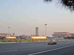 Tian'anmen Square Photo